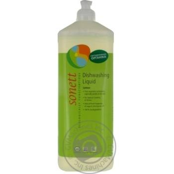 Средство для мытья посуды Sonett органический с эфирным маслом лимонника Концентрат 1л