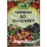 Eko For Shashlick Spices