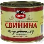 Cherkaska Shynochka Canned Pork