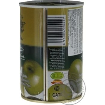 Olive Line Pitted Big Green Olives 420g - buy, prices for Novus - image 2
