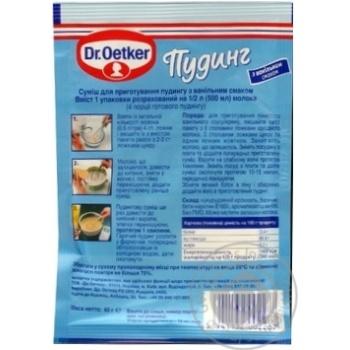 Пудинг Др.Оеткер с ванильным вкусом 40г - купить, цены на Novus - фото 2