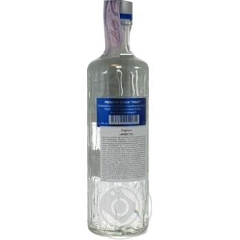 Водка Finsky 40% 0,5л - купить, цены на Novus - фото 3