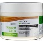 Mask Dr.sante Liquid silk for hair 300ml