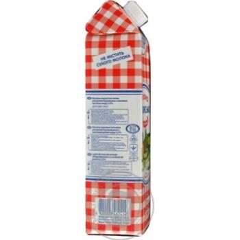 Молоко Селянское Особое ультрапастеризованное 3.2% 1000г - купить, цены на Фуршет - фото 2