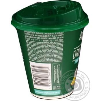 Біфідойогурт 1,5% кокос-ананам-м'ята Активіа стакан 315г - купить, цены на Novus - фото 3