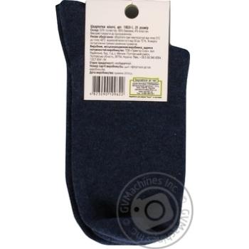 Шкарпетки Кожен День жіночі сині 25р - купити, ціни на Ашан - фото 2
