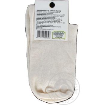Носки Каждый День женские бежевые 25р - купить, цены на Ашан - фото 2