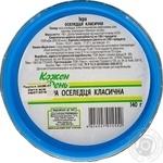 Caviar Kozhen den pickled 140g