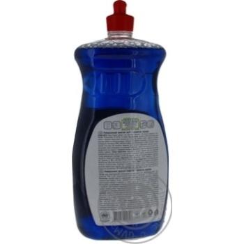 Миючий засіб Кожен День універсальний з ароматом лаванди 1кг - купити, ціни на Ашан - фото 5