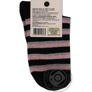 Носки Каждый День женские черная полоса 25р - купить, цены на Ашан - фото 2