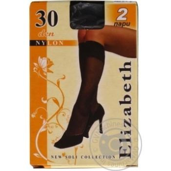 Гольфи Elizabeth Nylon чорні 30ден 2пари - купити, ціни на Ашан - фото 3