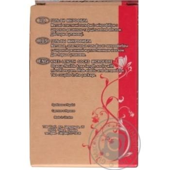 Гольфи Elizabeth Microfibre бежеві 40ден 2пари - купити, ціни на Ашан - фото 2