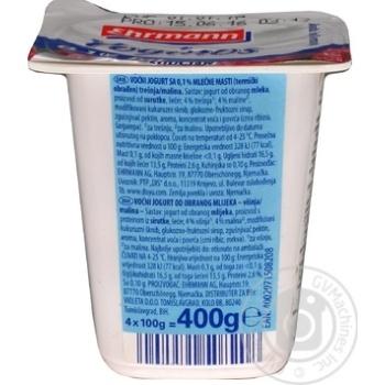 Йогурт Ehrmann Yoginos Малина 0,1% 100г - купить, цены на Ашан - фото 2