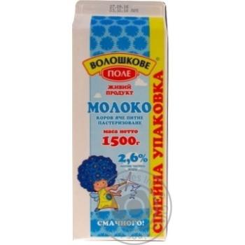 Молоко Волошкове поле пастеризоване 2.6% 1500г - купити, ціни на МегаМаркет - фото 3