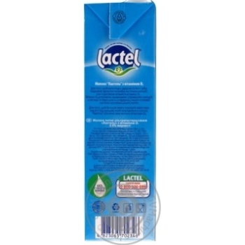Lactel With Vitamin D Ultrapasteurized Milk 2.5% 1kg - buy, prices for Novus - image 2