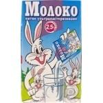 Молоко Заречье ультрапастеризованное 2.5% 1000г