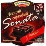 Voloshkove Pole Sonatta With Cocoa Dessert Curd 15%