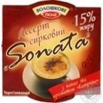 Voloshkove Pole Sonatta Cappuccino-Cocoa Dessert Curd 15%