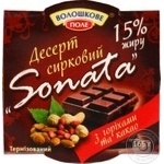 Voloshkove Pole Sonatta Almond-Cocoa Dessert Curd 15%