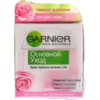 Крем Garnier Skin Naturals Основний догляд 50мл