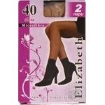 Elizabeth Microfibre Beige Socks 40den 2pairs