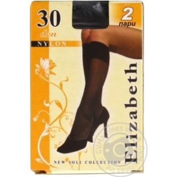 Гольфи Elizabeth Nylon чорні 30ден 2пари - купити, ціни на Ашан - фото 1