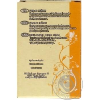 Гольфи Elizabeth Nylon чорні 30ден 2пари - купити, ціни на Ашан - фото 4