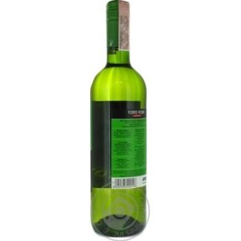 Вино Toro Rojo біле напівсолодке 11% 0,75л - купити, ціни на МегаМаркет - фото 3