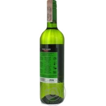 Вино Toro Rojo біле напівсолодке 11% 0,75л - купити, ціни на МегаМаркет - фото 4