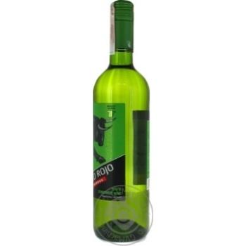 Вино Toro Rojo біле напівсолодке 11% 0,75л - купити, ціни на МегаМаркет - фото 2