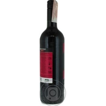 Вино Toro Rojo червоне напівсолодке 11% 0,75л - купити, ціни на МегаМаркет - фото 4