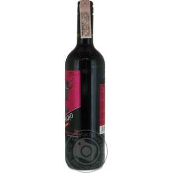 Вино Toro Rojo червоне напівсолодке 11% 0,75л - купити, ціни на МегаМаркет - фото 2