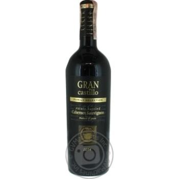 Вино Gran Castillo Cabernet Sauvignon 0.75л х6
