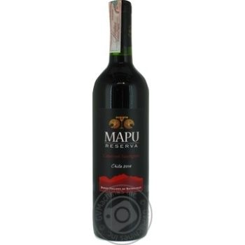 Вино Mapu Reserva Cabernet Sauvignon красное сухое 13% 0,75л