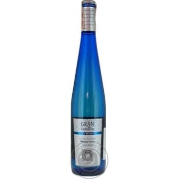 Вино Gran Castillo Moscato viura 0,75л х3