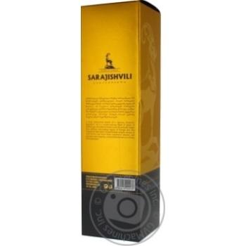 Коньяк Sarajishvili VS 0,7л - купить, цены на Novus - фото 5