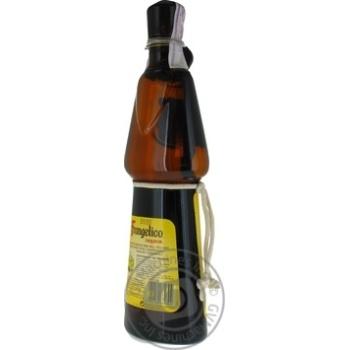 Frangelico liqueur 20% 0,7l - buy, prices for MegaMarket - image 3