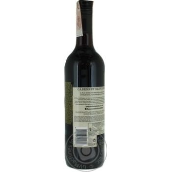 Banrock Station Cabernet Sauvignon red dry wine 0,75l - buy, prices for Novus - image 2