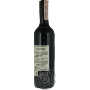 Banrock Station Cabernet Sauvignon red dry wine 0,75l - buy, prices for Novus - image 3