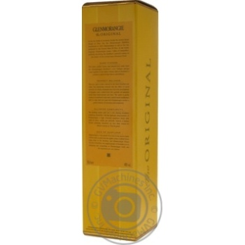 Glenmorangie Original whiskey in gift box 0,5l - buy, prices for Novus - image 5