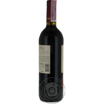 Вино Inkerman Рубин Херсонеса красное сухое 12% 0,75л - купить, цены на Novus - фото 2