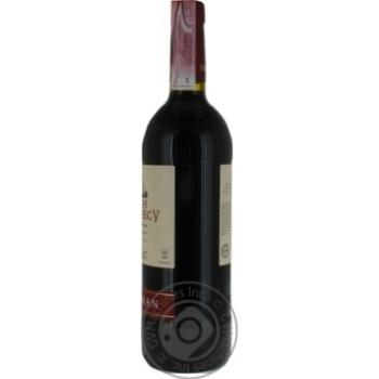 Вино Inkerman Рубин Херсонеса красное сухое 12% 0,75л - купить, цены на Novus - фото 4