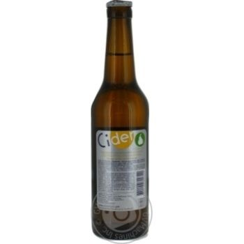 Cider Royal Fruit Garden Pear semi-sweet carbonated 5% 0.33l - buy, prices for Novus - image 3