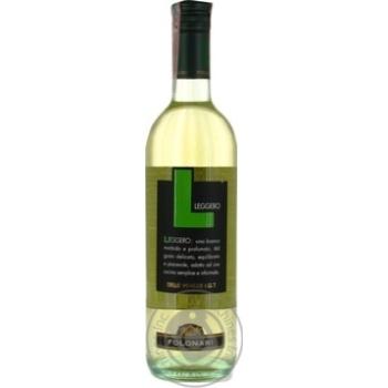 Вино Folonari Leggero delle Venezie I.G.T. белое сухое 11% 0,75л