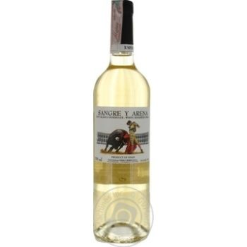 Sangre y Arena Blanco Semidulce White Semi Sweet Wine 11% 0,75l - buy, prices for CityMarket - photo 1