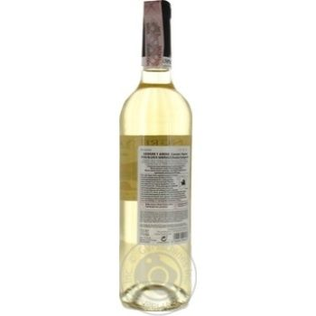 Sangre y Arena Blanco Semidulce White Semi Sweet Wine 11% 0,75l - buy, prices for CityMarket - photo 2
