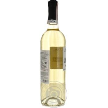 Вино Sangre y Arena Blanco Semidulce белое полусладкое 11% 0,75л - купить, цены на СитиМаркет - фото 3
