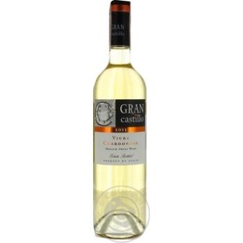 Wine chardonnay Gran castillo white semisweet 11% 750ml glass bottle