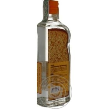 Vodka Khlibna polovynka 37.5% 450ml glass bottle - buy, prices for Novus - image 3