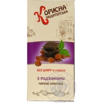Шоколад черный Полезная кондитерская с изюмом 100г